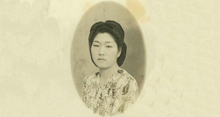imigrantes japonesas